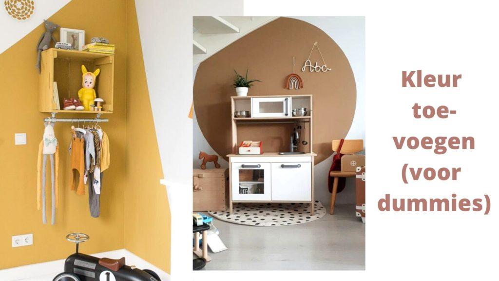 kleurvlakken in huis